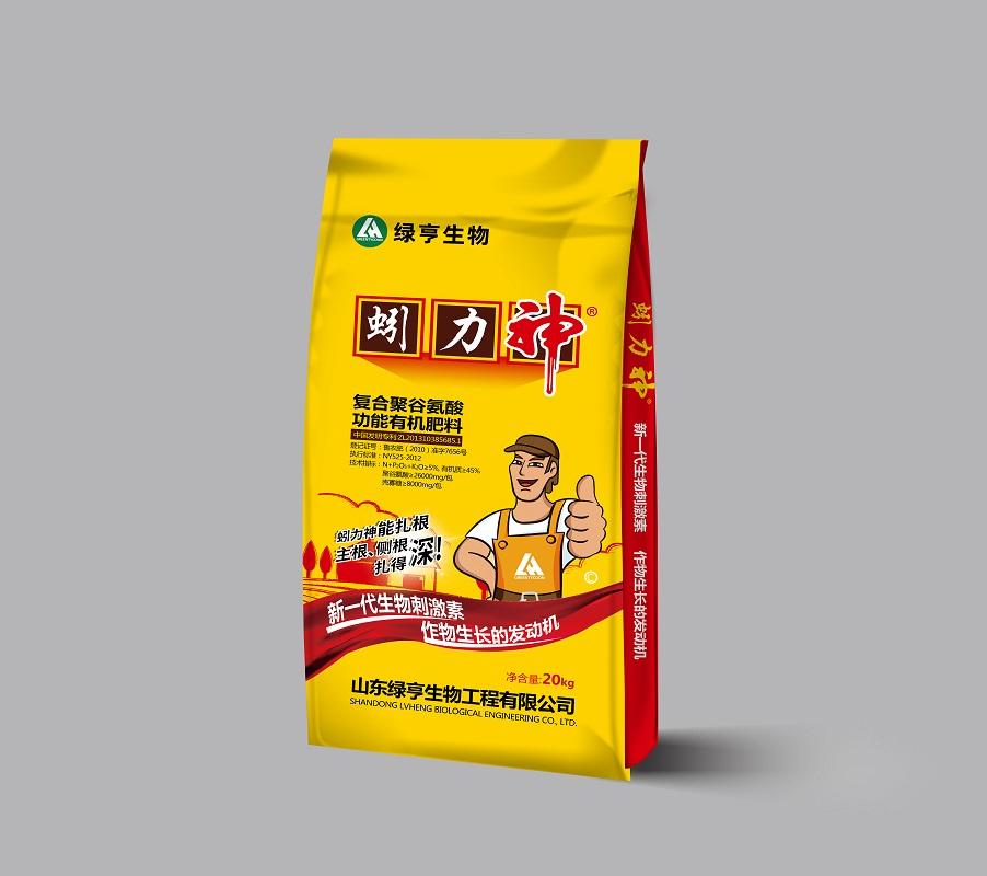 【聚谷氨酸功能有机肥料】蚓力神