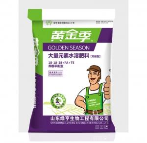 黄金季(黄腐酸钾)水溶肥18-18-18
