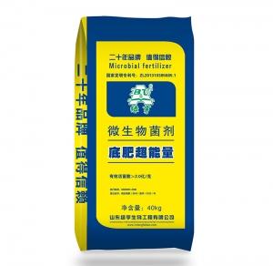 底肥超能量菌肥
