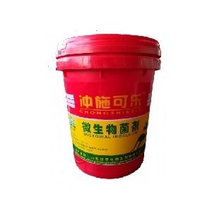 冲施可乐红桶